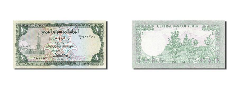 World Coins - Yemen Arab Republic, 1 Rial, 1973-1977, Undated (1973), KM:11b, UNC(65-70)