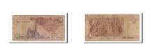Egypt, 1 Pound, 1986-1992, KM:50d, VF(30-35)