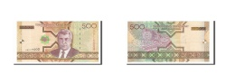 World Coins - Turkmenistan, 500 Manat, 2005, KM #19, AU(55-58), AA2175900