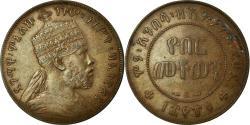 World Coins - Coin, Ethiopia, Menelik II, 1/100 Birr, Matonya, 1889, Paris, , Copper