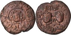 World Coins - Coin, Artuqids, Najm al-Din Alpi, Dirham, Mardin, , Bronze