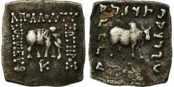 Ancient Coins - Coin, Baktrian Kingdom, Apollodotos I, Drachm, 160-150 BC, , Silver