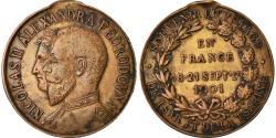 World Coins - France, Medal, Nicolas II, Voyage du Tsar et de la Tsarine en France, 1901