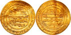 World Coins - Coin, Ali ibn Yusuf, Dinar, AH 519 / AD 1125/6, Ishbiliya (Sevilla),
