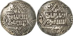 World Coins - Coin, Ayyubids, al-Zahir Ghazi, Dirham, AH 594 (1197-1198 AD), , Silver