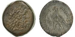 Ancient Coins - Egypt, Ptolemy IV, Hemidrachm AE35, Alexandria, , Bronze, Svoronos:993