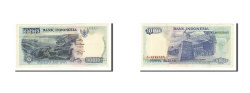 World Coins - Indonesia, 1000 Rupiah, 1992, KM #129a, AU(55-58), KLM092885