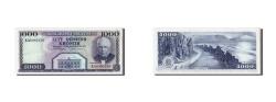 World Coins - Iceland, 1000 Kronur, L.1961, Undated, KM:46a, UNC(63)