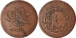 World Coins - Coin, Turkey, Abdul Mejid, 40 Para, 1860 (1255//22), Qustantiniyah,