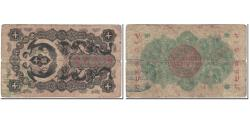 World Coins - Banknote, Japan, 10 Sen, 1872, Undated (1872), KM:1, VG(8-10)