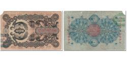 World Coins - Banknote, Japan, 1 Yen, 1872, Undated (1872), KM:4, VG(8-10)