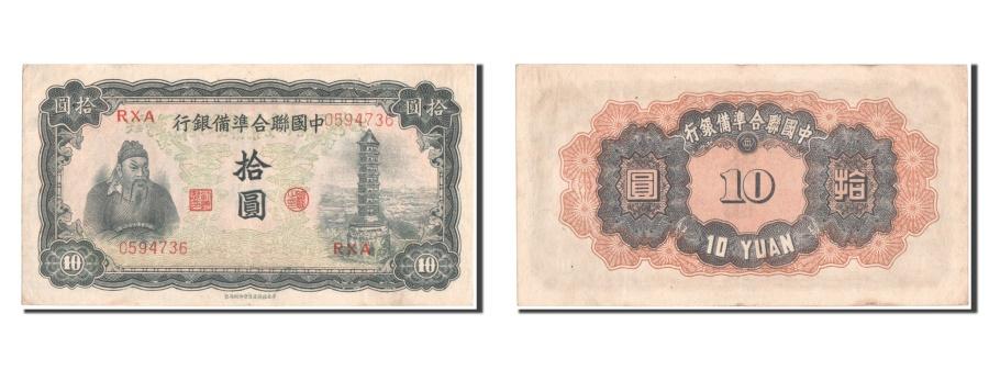 World Coins - China, 10 Yüan, 1943, KM #J76a, AU(55-58), RXA0594736