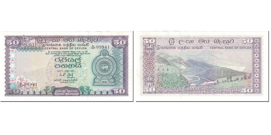 World Coins - Banknote, Sri Lanka, 50 Rupees, 1977, 1977-08-26, KM:81, UNC(63)
