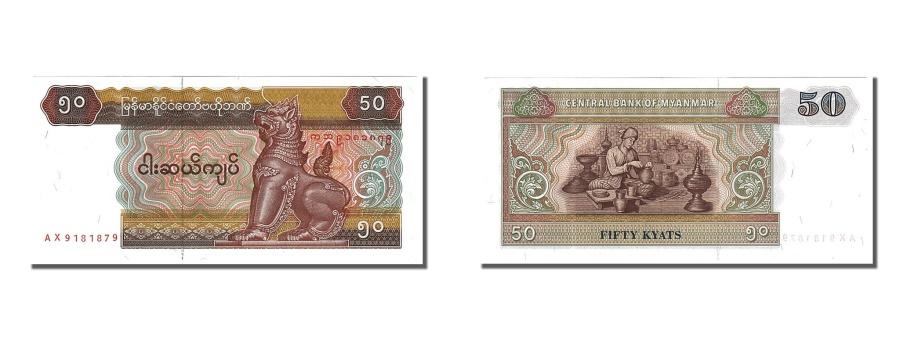 World Coins - Myanmar, 50 Kyats, 1997, KM #73b, UNC(65-70)