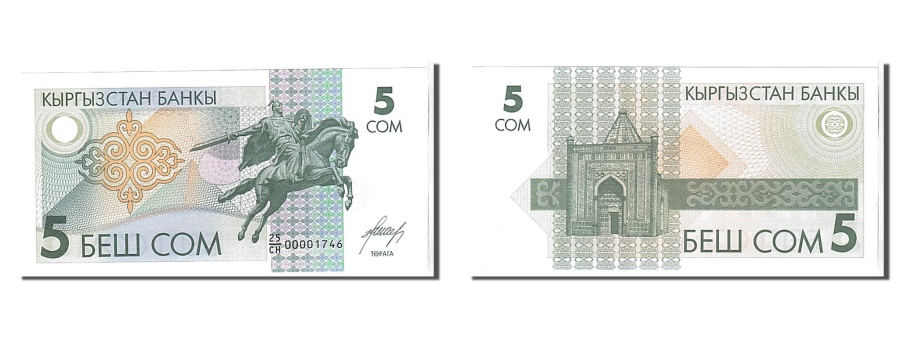World Coins - Kyrgyzstan, 5 Som, 1993, KM #5, UNC(65-70), 25CH00001746