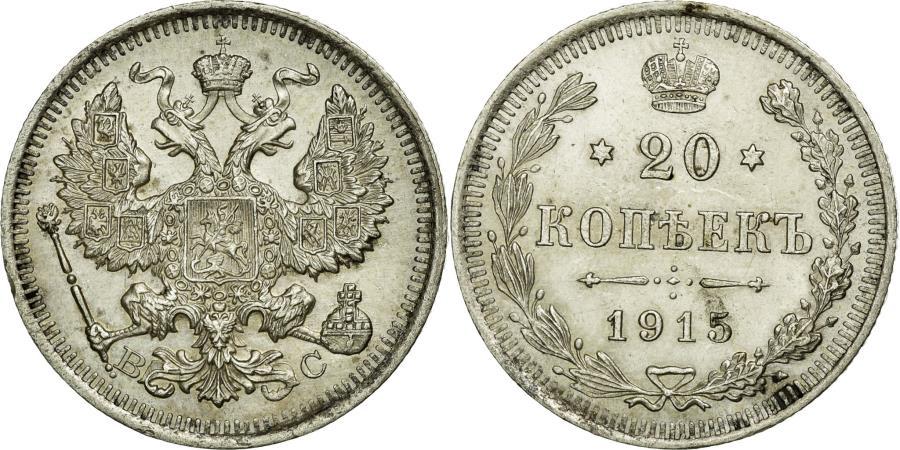 World Coins - Coin, Russia, Nicholas II, 20 Kopeks, 1915, MS(63), Silver, KM:22a.2