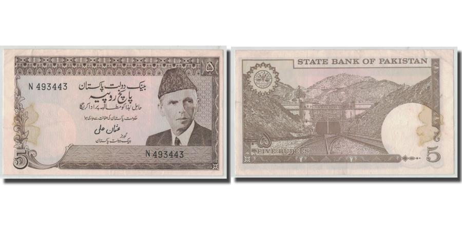 World Coins - Banknote, Pakistan, 5 Rupees, Undated (1976-84), KM:28, AU(50-53)