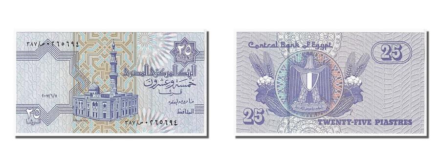 World Coins - Egypt, 25 Piastres, 2005, KM #57f, 2005-10-31, UNC(65-70)