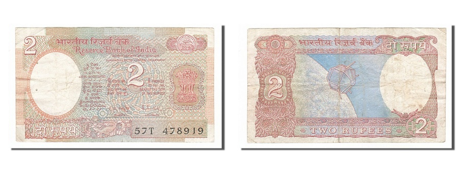 World Coins - India, 2 Rupees, 1963, KM #79j, VF(30-35), 57T478919