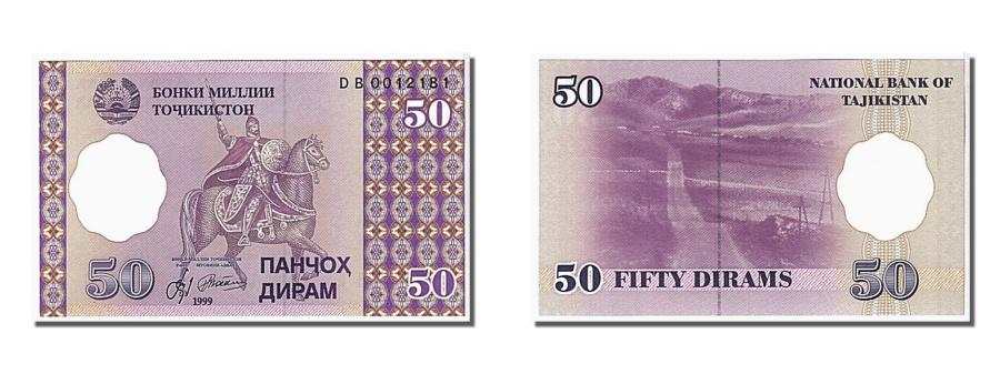 World Coins - Tajikistan, 50 Diram, 1999, KM #13a, UNC(65-70), DB0012181