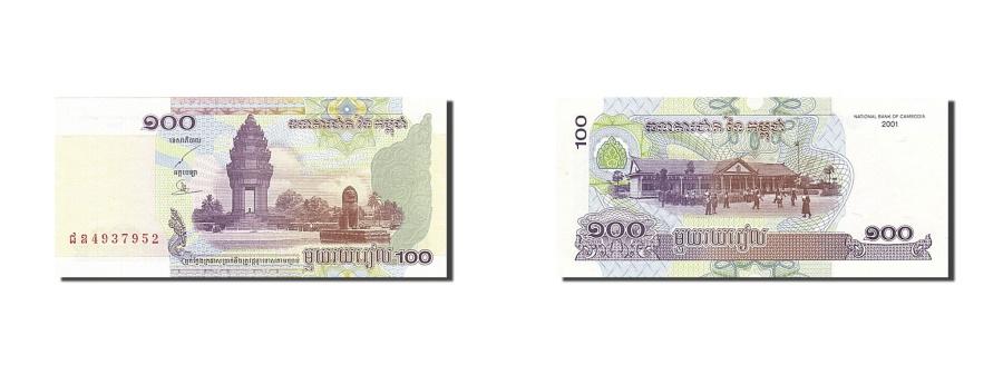 World Coins - Cambodia, 100 Riels, 2001-2002, 2001, KM:53a, UNC(65-70)