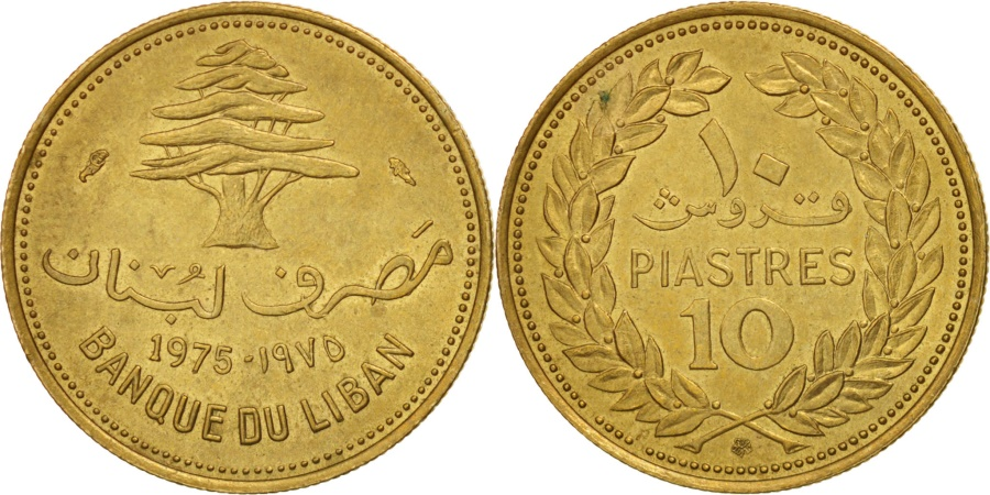 World Coins - Lebanon, 10 Piastres, 1975, Paris, , Nickel-brass, KM:26