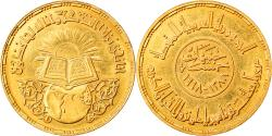 World Coins - Coin, Egypt, 1400th anniversary of the Koran, 5 Pounds, 1968, , Gold
