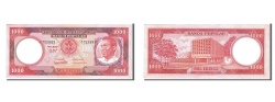 World Coins - Equatorial Guinea, 1000 Ekuele, 1975, KM #13, UNC(65-70), A1752889