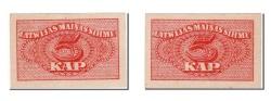 World Coins - Latvia, 50 Kapeikas, KM #9, UNC(65-70)