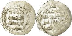 World Coins - Coin, Umayyads of Spain, Abd al-Rahman II, Dirham, AH 207 (822/823), al-Andalus