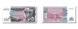 World Coins - Zaïre, 20,000 Zaïres, 1991, KM #39a, 1991-07-01, UNC(65-70), B6203312J