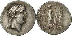 Ancient Coins - Cappadocia, Ariobarzanes I, Drachm, , Silver, SNG von Aulock:6316