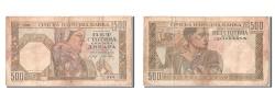 World Coins - Serbia, 500 Dinara, 1941, KM #27b, 1941-11-01, VF(30-35), T.1051 042
