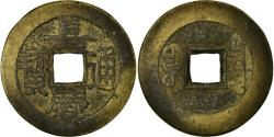 World Coins - Coin, China, Ren Zong, Cash, 1796-1820, , Copper, Hartill:22.246
