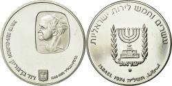 World Coins - Coin, Israel, 25 Lirot, 1974, Jerusalem, , Silver, KM:79.1
