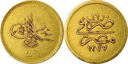 World Coins - Coin, Egypt, Abdul Aziz, 50 Qirsh, 1/2 Pound, 1875/AH1277, Misr,