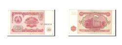 World Coins - Tajikistan, 10 Rubles, 1994, Undated, KM:3a, VF(20-25)