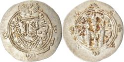 Ancient Coins - Coin, Tabaristan, Dabwayhid Ispahbads, Khurshid, Hemidrachm, Uncertain date