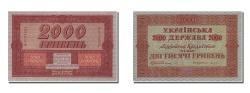 World Coins - Ukraine, 2000 Hryven, 1918, KM #25, UNC(65-70), A