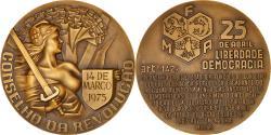World Coins - Portugal, Medal, Conselho da Revoluçao, Politics, Society, War, 1975, Machado