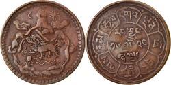 World Coins - Coin, Tibet, 5 Sho, 1950, Tapchi, , Copper, KM:28a
