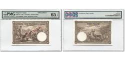 World Coins - Banknote, Belgian Congo, 10 Francs, 1937, 1937-09-10, Specimen, KM:9, graded