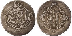 Ancient Coins - Coin, 'Abbasid Governors of Tabaristan, Sa'id ibn Da'laj, Hemidrachm, PYE