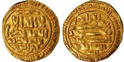 World Coins - Coin, Al Mu'izz Ma'aad, Dinar, 359 AH, Sijilmashah, , Gold