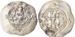 Ancient Coins - Coin, Sasanian Kings, Khusrau II, Drachm, AW (Ohrmazd-Ardaxšīr - Ahwāz)