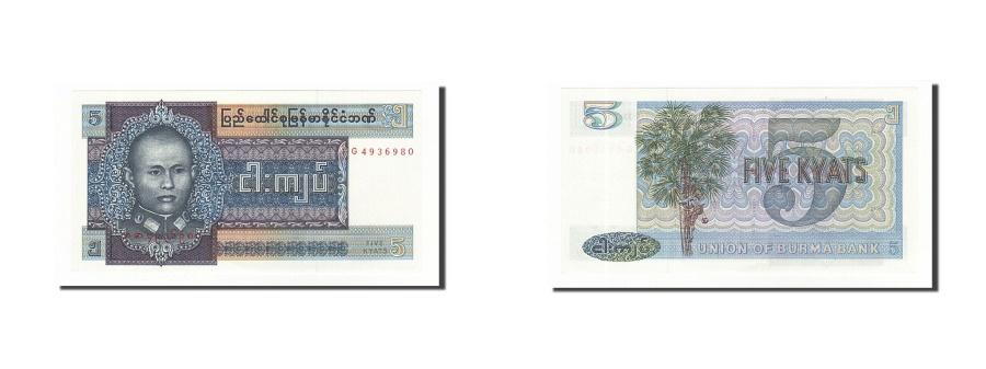 World Coins - Burma, 5 Kyats, 1973, KM #57, UNC(65-70), FG4936980