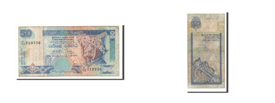 World Coins - Sri Lanka, 50 Rupees, 1995, KM #110a, 1995-11-15, VF(20-25), K/145 719756