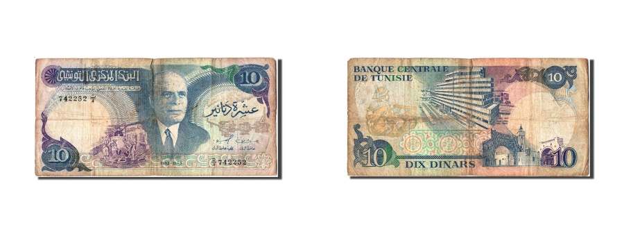 World Coins - Tunisia, 10 Dinars, 1983, KM #80, 1983-11-03, VF(20-25), D/4 742252