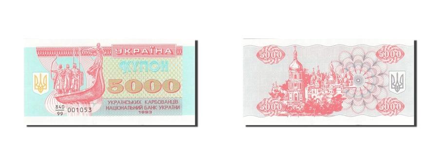 World Coins - Ukraine, 5000 Karbovantsiv, 1993, 1993, KM:93a, UNC(65-70)