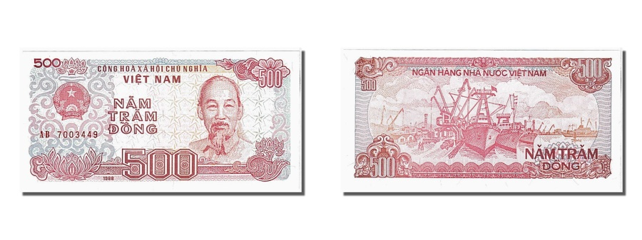 World Coins - Viet Nam, 500 Dng, 1988, KM #101a, UNC(65-70), AB7003449